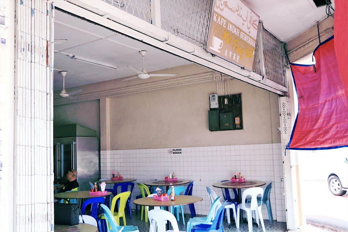 Mei Fang - Tutong Cafe